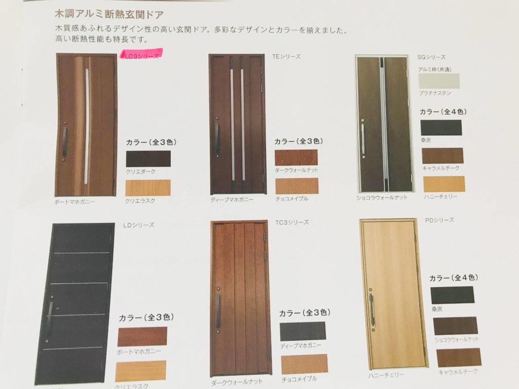 住友林業標準ドア