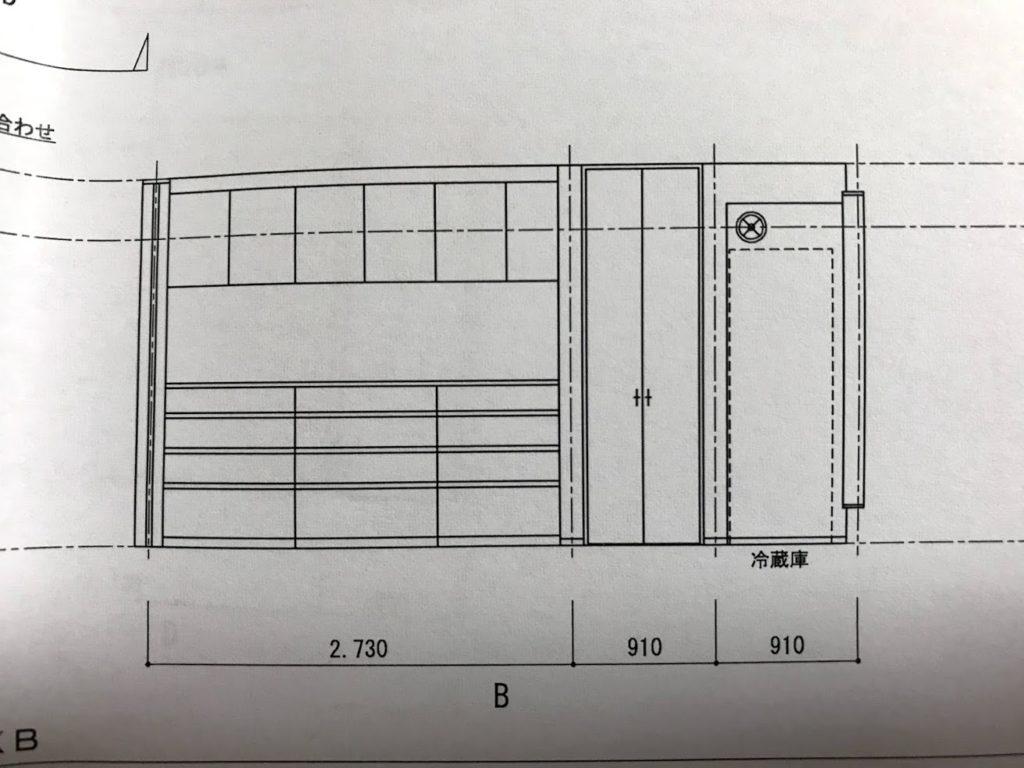 注文住宅の展開図