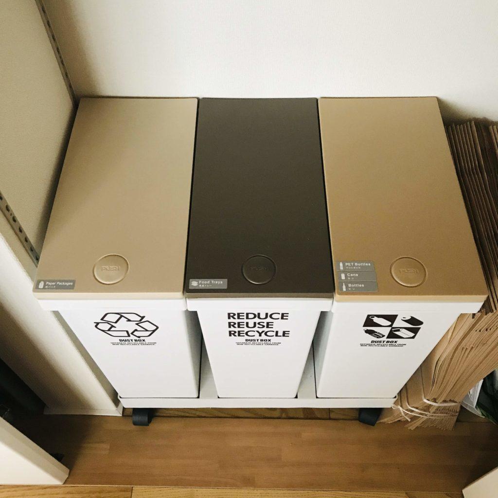 分別ごみ箱